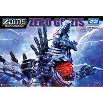 Zoids Wild-ZW44 Zero Grizis