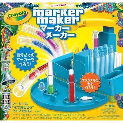 Crayola Marker Maker 2 Pack Japan Version