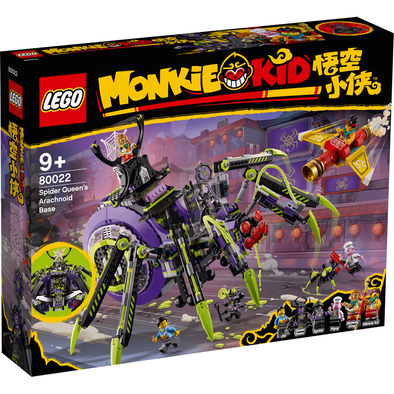 LEGO Monkie Kid Spider Queen's Arachnoid Base 80022