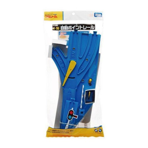Plarail R-16 Auto Point Track