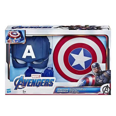 Marvel Avengers Captain America Action Armor Set