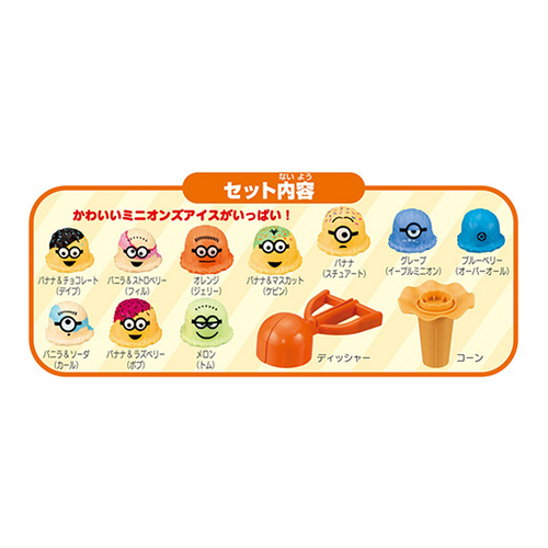 Epoch Games Ice Cream Tower Minions