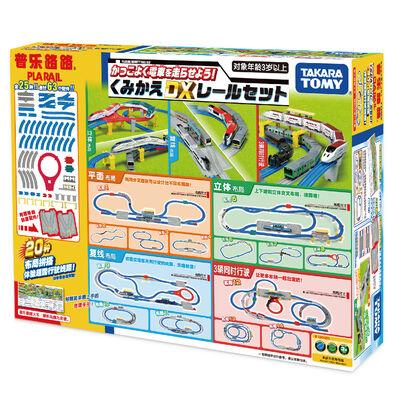 Tomica Dx Rail Set