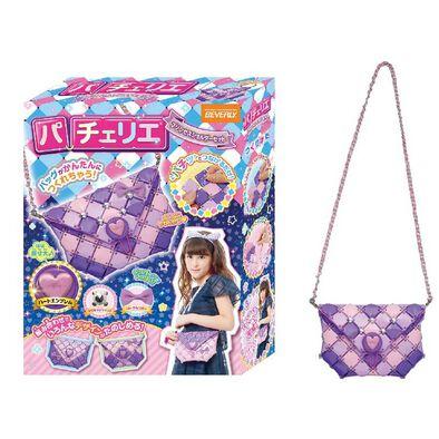 Beverly Pacherie Princess Shoulder Bag