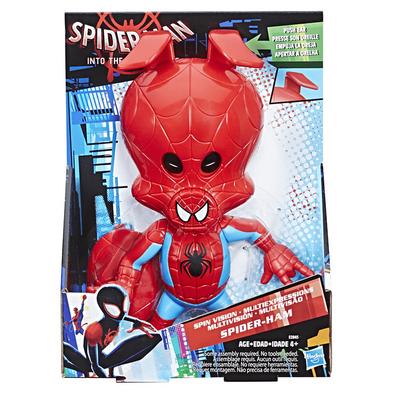Marvel Spider-Man Spin Vision Spider-Ham