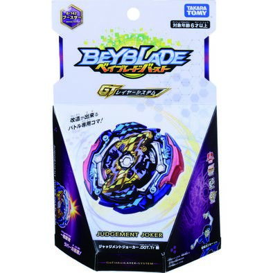 Beyblade Burst GT B-142 Booster Judgement Joker