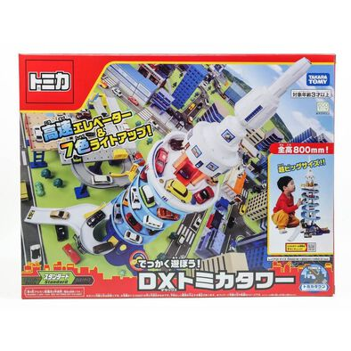 Tomica DX Tower