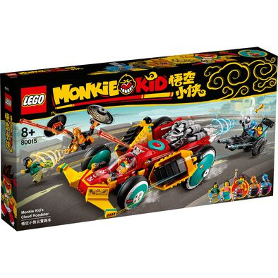 LEGO Monkie Kid Cloud Roadster 80015