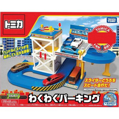 Tomica Happy Parking