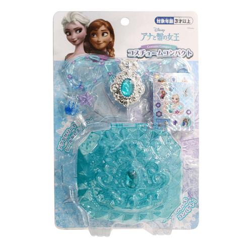 Frozen Costume Compact