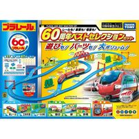 Takara Tomy Plarail 60Th Anniversary Special Set