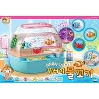 Mimi World Swimming Fish