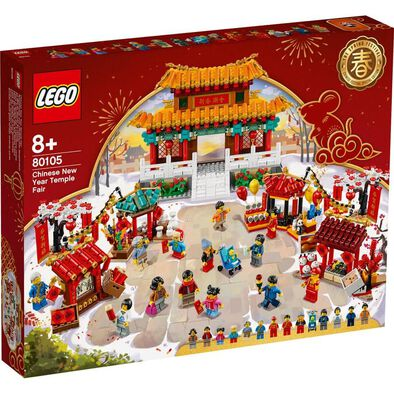 LEGO Chinese New Year Temple Fair 80105