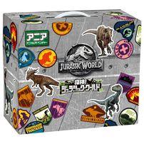 Jurassic World Expedition!