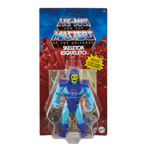 Masters of The Universe Skeletor And He-Man Bundle