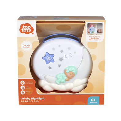 Top Tots Lullaby Nightlight