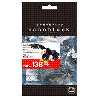 Nanoblock Bald Eagle