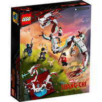LEGO Super Heroes Shang Chi Battle At The Ancient Village 76177