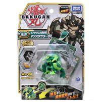 Bakugan Battle Planet Maxotaur Dx Pack
