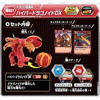 Bakugan Baku-027 Booster DX Dragonoid Evo Red