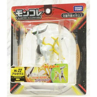 Tomy Pokemon Ml22 Arceus