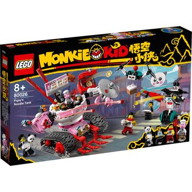LEGO Monkie Kid Pigsy's Noodle Tank 80026