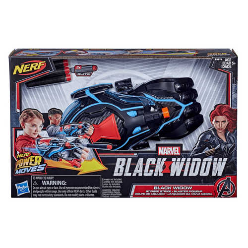 NERF Marvel Black Widow Power Moves Role Play