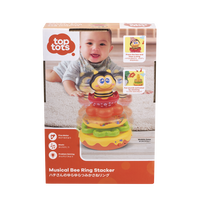 Top Tots Musical Bee Ring Stacker