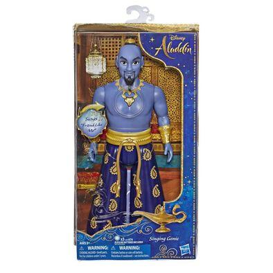 Disney Aladdin Singing Genie Feature Doll