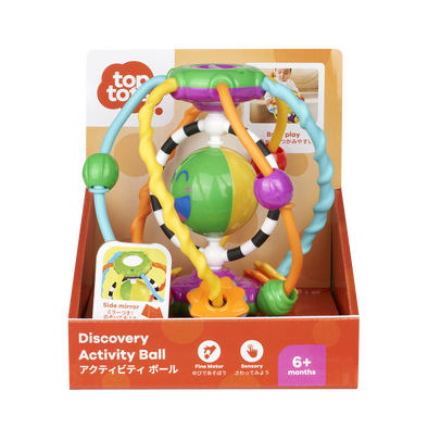 Top Tots Discovery Activity Ball