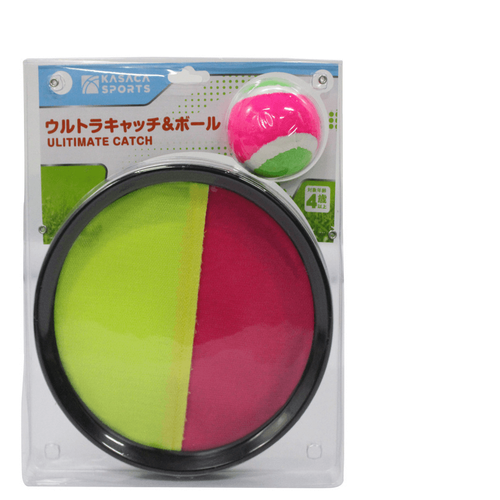 Kasaca Sports Ultimate Catch - Assorted