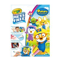Crayola Color Wonder Foldalope Pororo