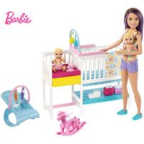 Barbie Babysitter Nap & Play Nursery Playset