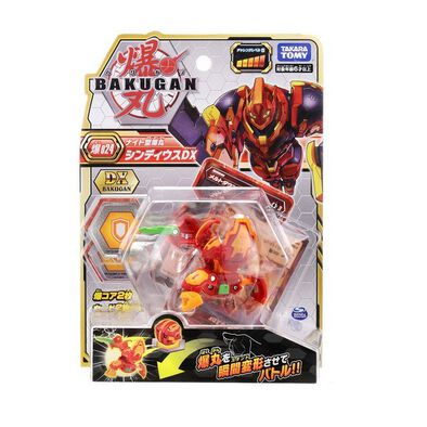 Bakugan Battle Planet 024 Cyndeous Red Dx Pack