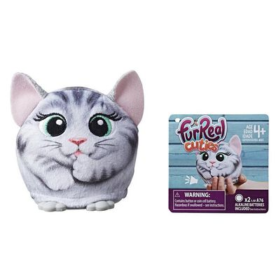 FurReal Cuties - Assorted