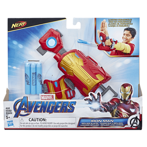 NERF Marvel Avengers Iron Man Repulsor Blaster
