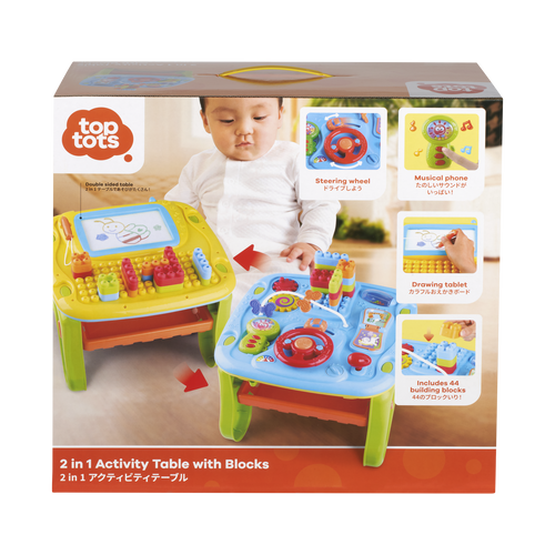 Top Tots 2 In 1 Activity Table With Blocks