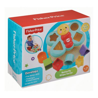 Fisher-Price Butterfly Shape Sorter
