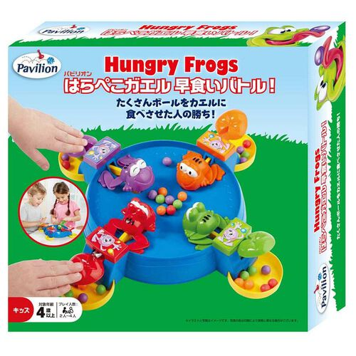 Pavilion Hungry Frogs