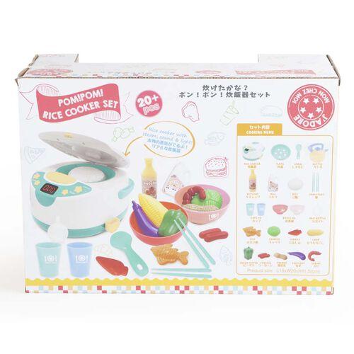 J'adore Mon Chez Moi Pom Pom Rice Cooker Set