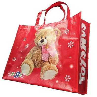 "Toys""R""Us Bear Reusable Tote Bag"