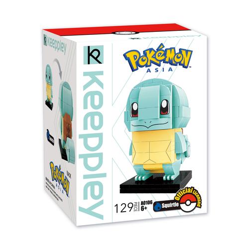 Qman Keeppley Pokémon Kuppy Squirtle