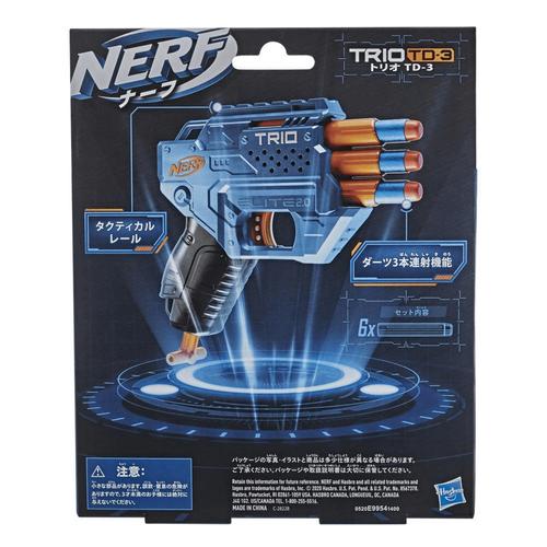 NERF Elite 2.0 Trio SD-3