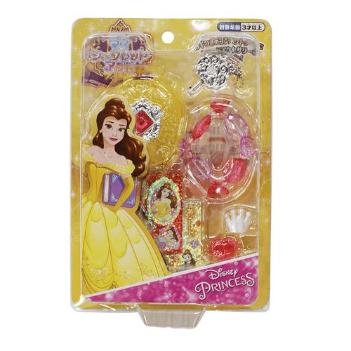 Disney Princess My Secret Accessory Belle