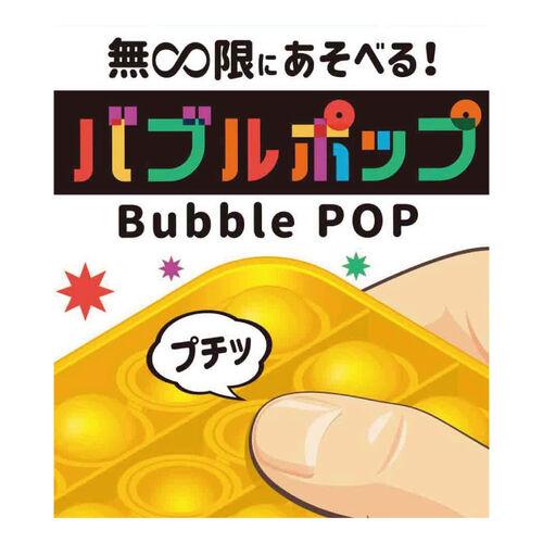 Bubble Pop - Assorted