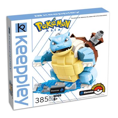 Qman Keeppley Pokémon Blastoise