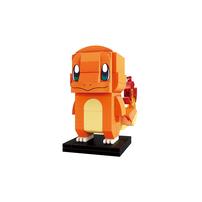 Qman Keeppley Pokémon Kuppy Charmander