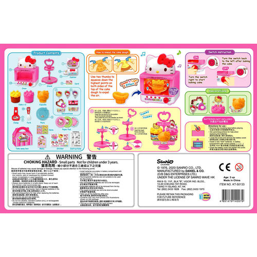 Hello Kitty Cake Boutique Set