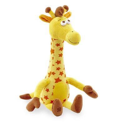 """Geoffrey The Giraffe Toys""""R""""Us Mascot 13"""" Soft Toy"""