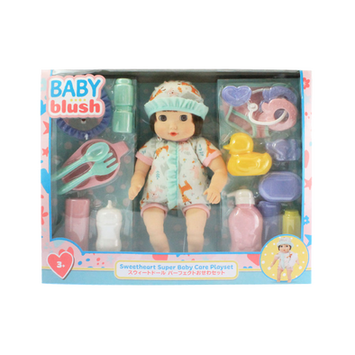 Baby Blush Sweetheart Super Baby Care Doll Playset